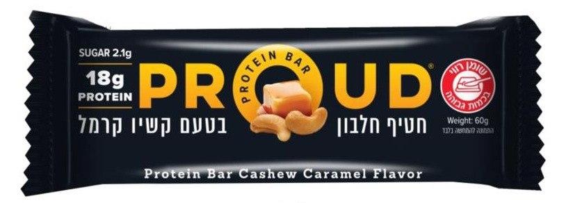 חטיף חלבון בריאותי - PROUD בטעם חדש קשיו קרמל 1 יח
