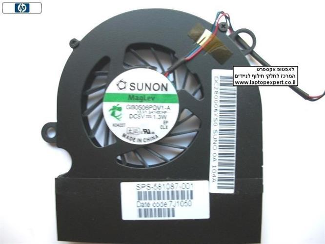 מאוורר למחשב נייד HP 5310 5310M CPU Cooling Fan SPS-581087-001