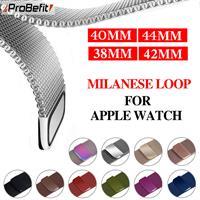 רצועות לApple watch