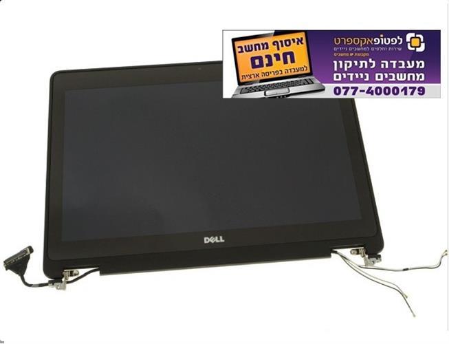 """קיט מסך קומפלט להחלפה במחשב דל Dell  Latitude E7270 FHD 12.5"""" Touchscreen LCD Screen Display Complete Assembly - H2RG7"""