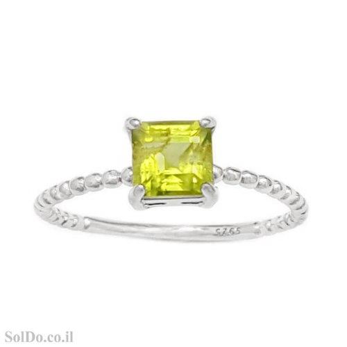 טבעת מכסף משובצת אבן פרידוט RG1722 | תכשיטי כסף 925 | טבעות כסף