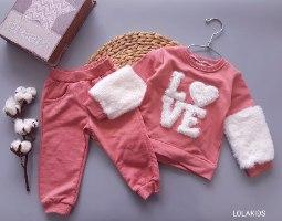 חליפת LOVE