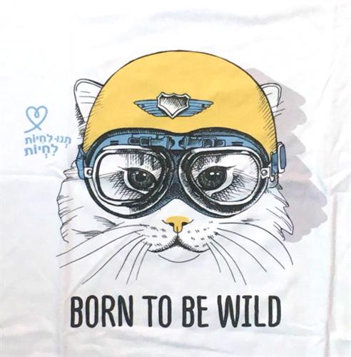 """חולצת חתול """"היפסטר"""""""
