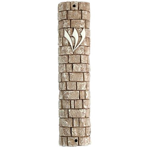 """מזוזה דמוי אבן חומה 12 ס""""מ """"אבני כותל"""" עם פקק גומי"""