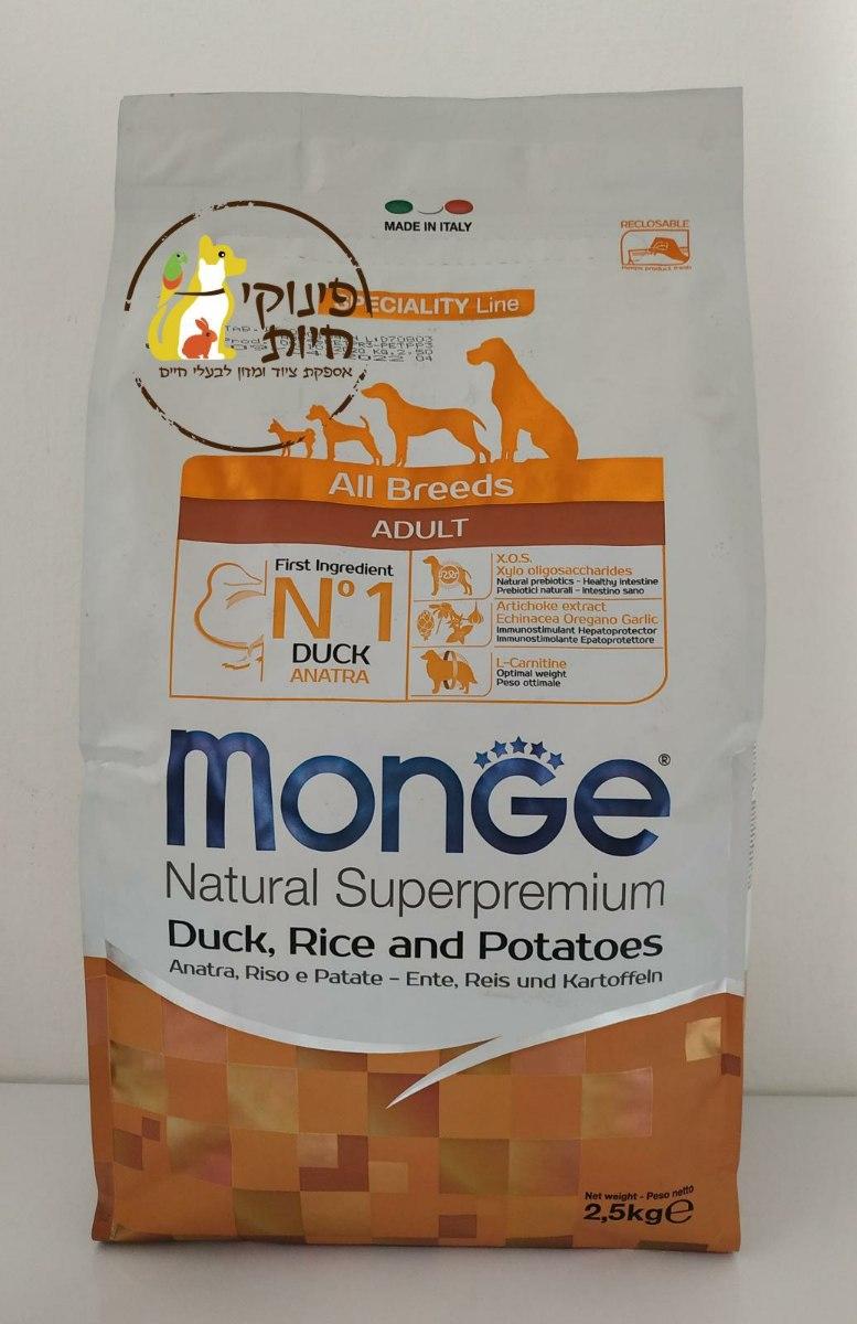 """מזון לכלבים בוגרים מכל הגזעים 2.5 ק""""ג MONGE מכיל ברווז, אורז ותפו""""א"""