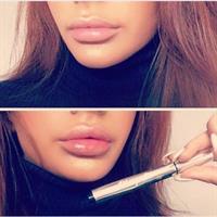 גלוס מנפח לשפתיים מושלמות - !Plump it