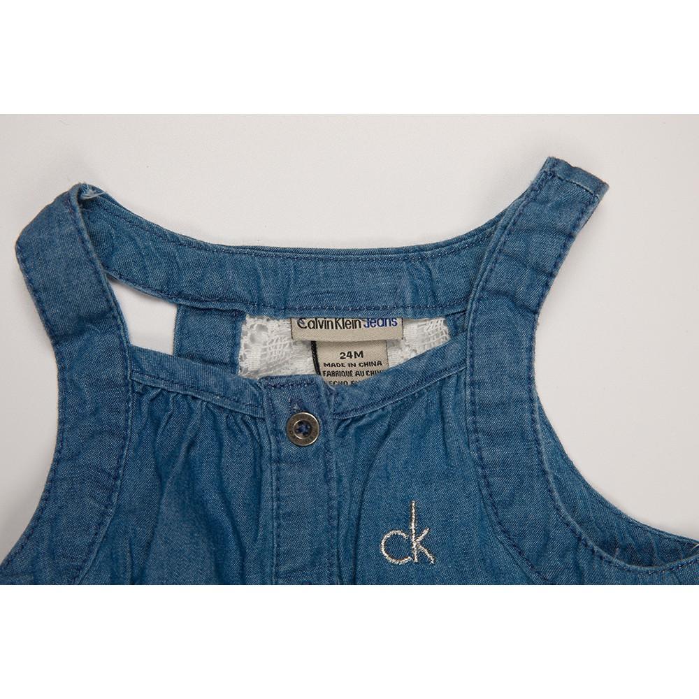 CK GIRL'S 028