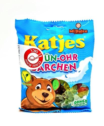 Katjes Gummy Bear