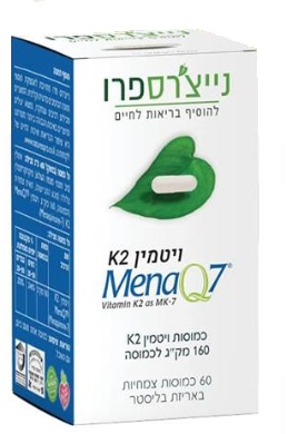 ויטמין K2