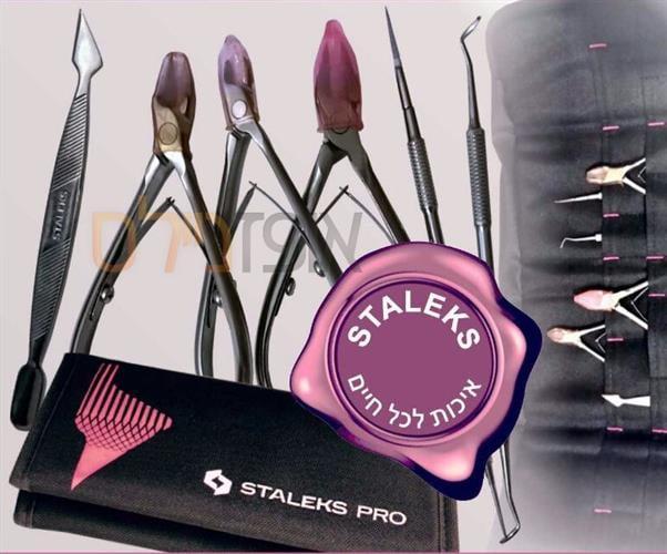 תיק כלים פדיקור-מניקור מהודר STALEKS