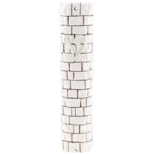 """מזוזה דמוי אבן לבנה 15 ס""""מ אבני כותל"""