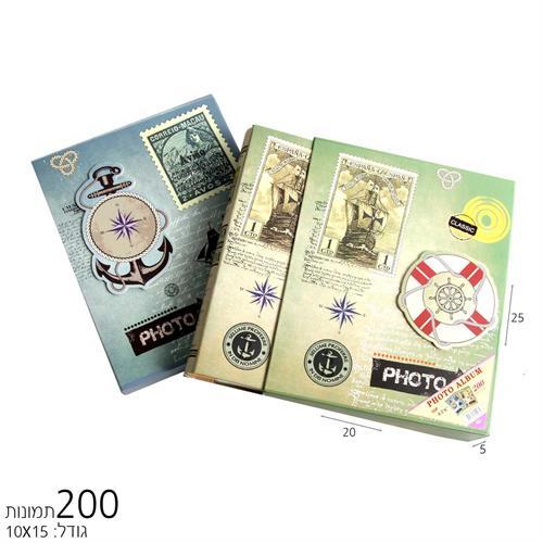אלבום 200 תמונות מעוצב בקופסה