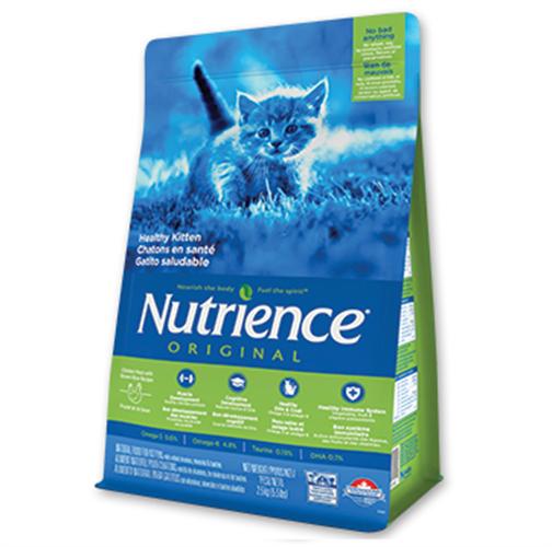 """נוטריאנס גורים אוריג'ינל חתול 2.5 ק""""ג"""