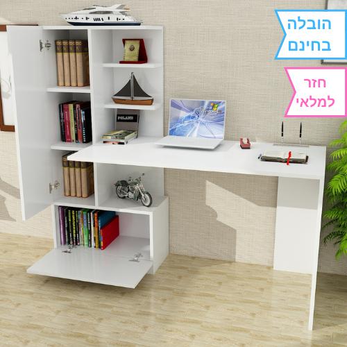 שולחן דומינגו ארון שמאל/ימין