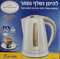 קומקום ישראלי Electro Hanan EL-108 כשר