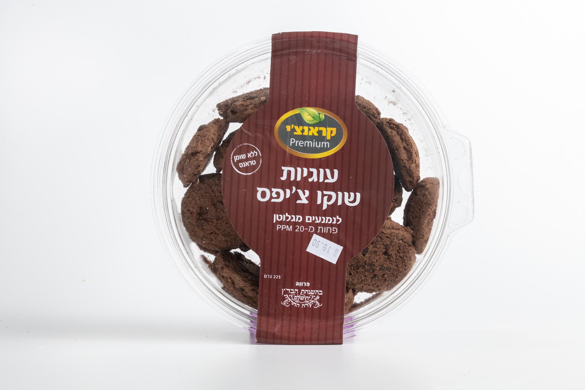 עוגיות שוקוצ'יפס ללא גלוטן