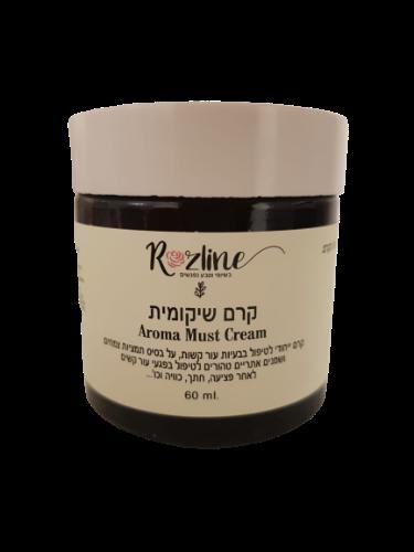 קרם טבעי לטיפול בבעיות עור - שיקומית Aroma Must Cream