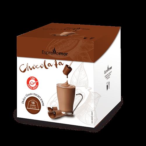 96 קפסולות Chocolata -שוקולאטה