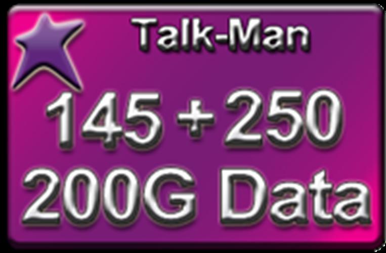 טוקמן 145 שח לחיוג בנלאומי ( 013 ) + 250 שח לדקות והודעות בארץ + 200GB + שיחות ללא הגבלה בסלקום ₪150