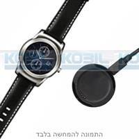 מטען לשעון חכם LG Urban W150