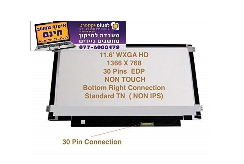 """מסך להחלפה במחשב נייד לנובו Lenovo Chromebook 100s Series eDP Screen 11.6"""" LED LCD Display"""