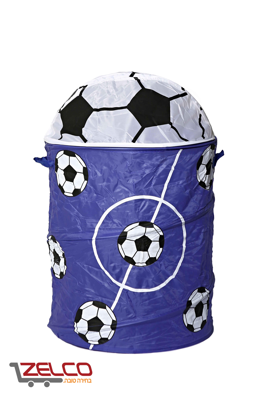סל איחסון לילדים כדורגל כחול