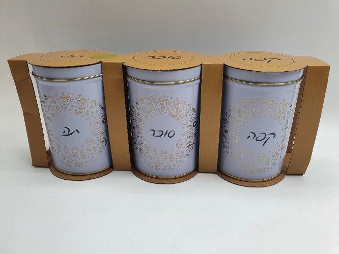 סט שלישיית כלים לתה קפה סוכר ממתכת