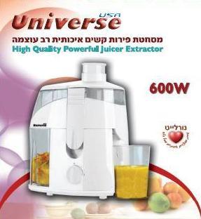 מסחטת מיצים פירות קשים UNIVERSE NRI-363
