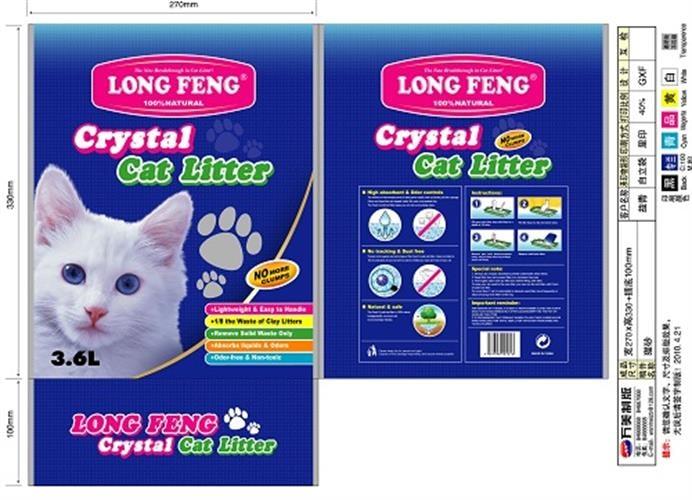 חול חתולים קריסטלי 29 ליטר 8 יח'