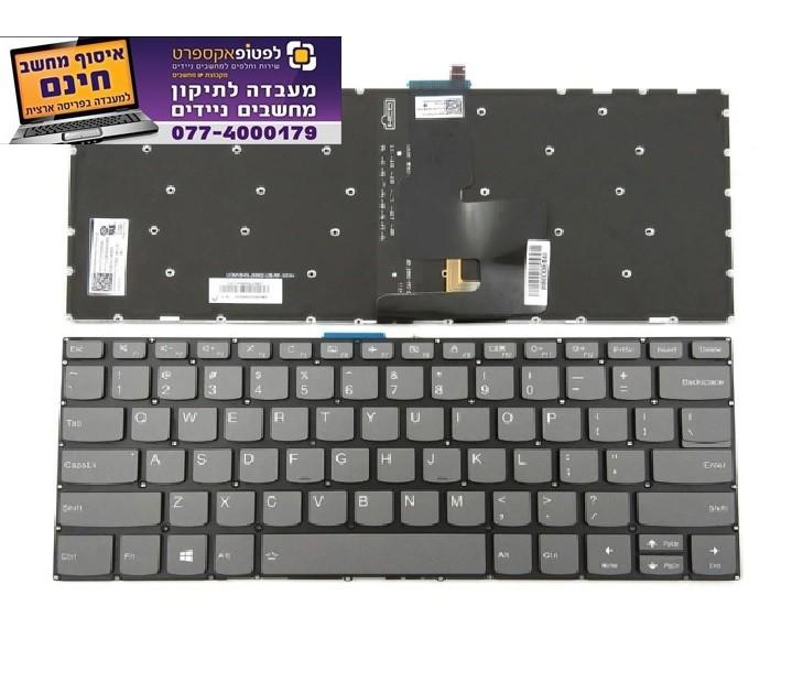 מקלדת להחלפה במחשב לנובו Lenovo Yoga 520-14IKB Type | 720-15IKB US Black With Backlit Without Frame