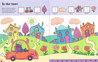 חוברת צבע ומחק - מספרים ראשונים