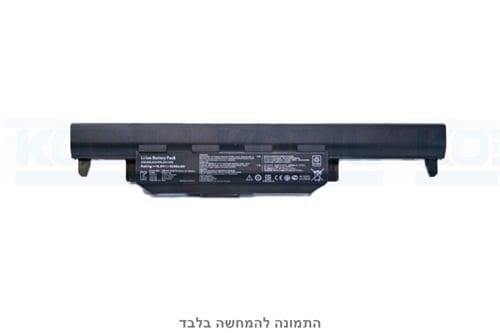 סוללה חליפית למחשב נייד Asus X55V