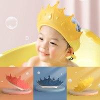 מגן מקלחת לילד - כתר