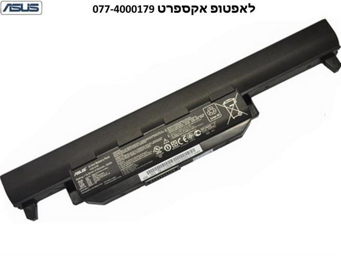 סוללה מקורית 6 תאים למחשב נייד אסוס ASUS A32-K55 A33-K55 A41-K55 A45DE A45DR A45N A45VD A55DE A55VM A75DE BATTERY