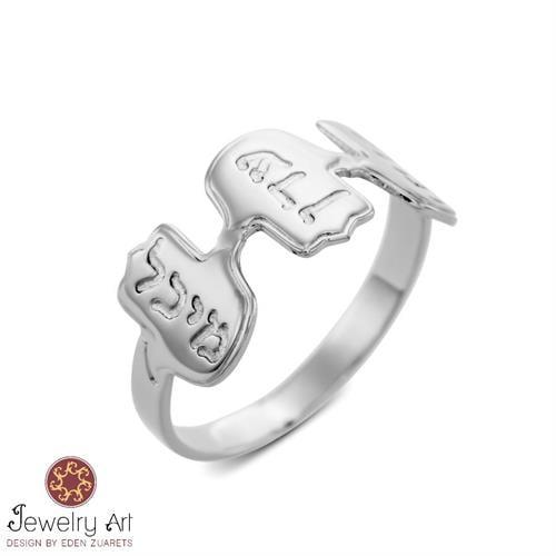 טבעת חמסה טריו