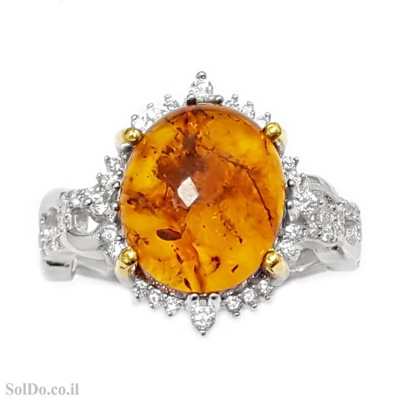 טבעת מכסף בשילוב ענבר צבע קוניאק ואבני זרקון RG8692   תכשיטי כסף 925