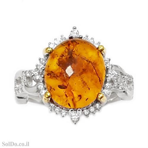 טבעת מכסף בשילוב ענבר צבע קוניאק ואבני זרקון RG8692 | תכשיטי כסף 925