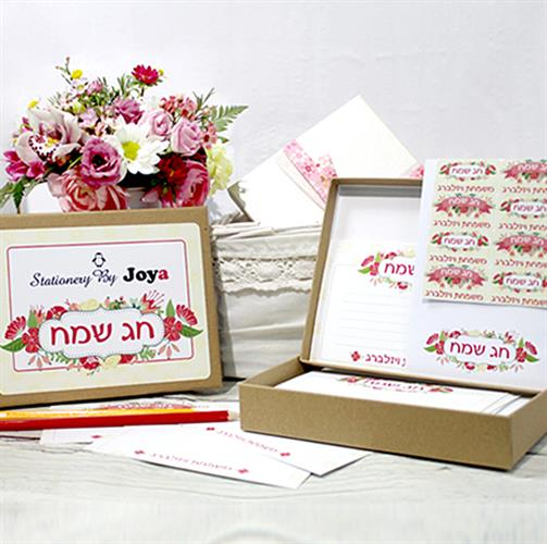 מארז כרטיסי ברכה לחג