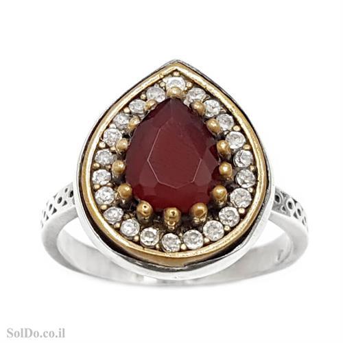 טבעת מכסף משובצת אבן זרקון אדומה, אבני זרקון שקופות וציפוי נחושת RG6173