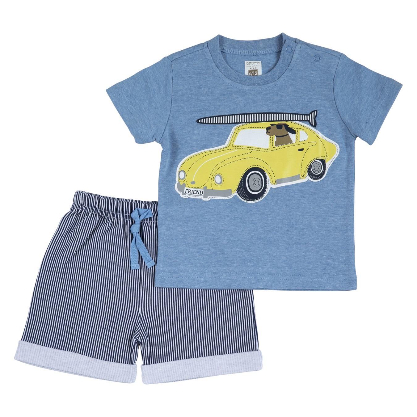 חליפה קצרה הדפס אוטו צהוב כחול מלאנג'
