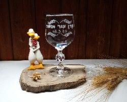 כוס יין קריסטל
