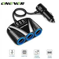 מפצל 3 שקעים 120v לרכב + 3 כניסות USB לרכב