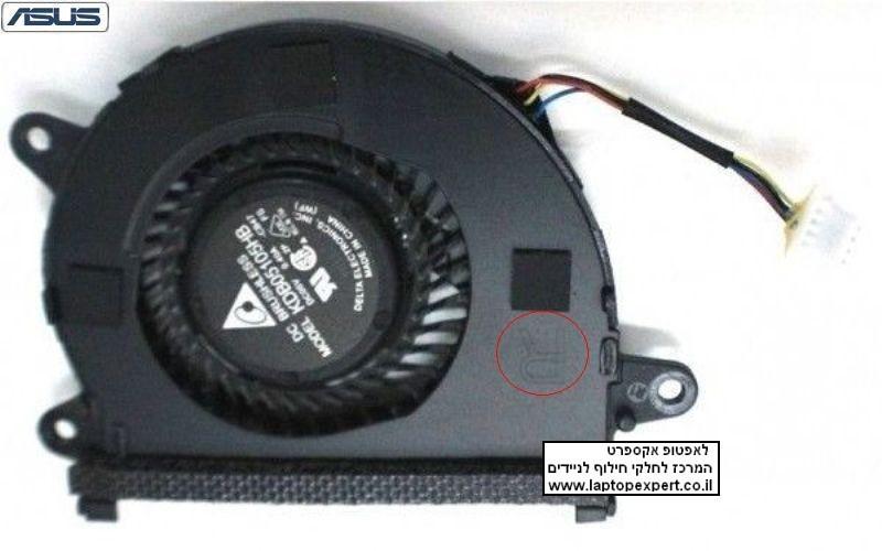 מאוורר צד ימין למחשב נייד אסוס Asus Zenbook UX32 UX32A UX32VD Right CPU Cooling Fan KDB05105HB