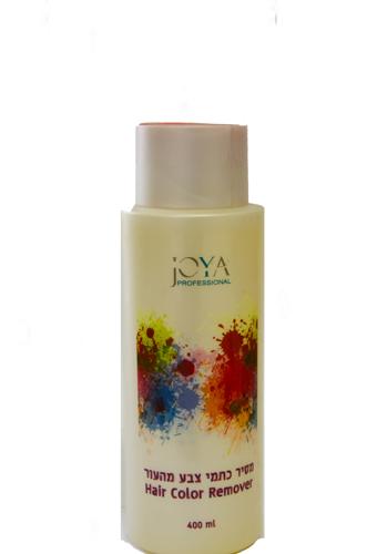 מסיר כתמי צבע מהעור מבית JOYA
