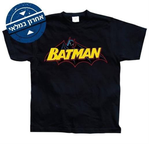 לוגו באטמן קומיקס - שחור