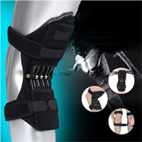 POWERKNEE™ - רצועות תמיכה לברכיים (זוג)