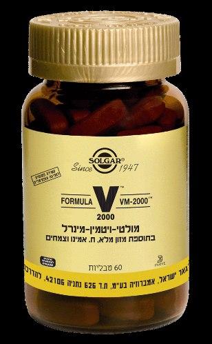 מולטי ויטמין VM-2000 (קטן) ,60 טבליות ,סולגאר