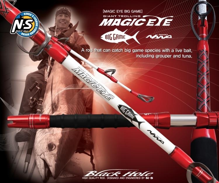 MagicEye Big Game