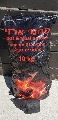"""פחם למנגל / גריל / מעשנה לונגן פחמי ארזי - שק של 10 ק""""ג"""