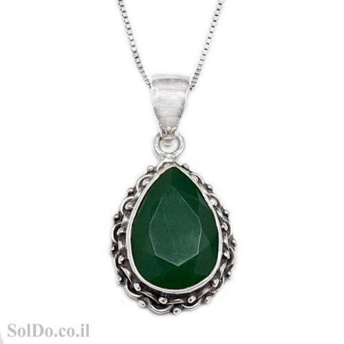 תליון מכסף משובץ אבן אגת צבע ירוק  T6141 | תכשיטי כסף